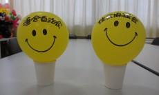 笑顔になる名札です(^^♪